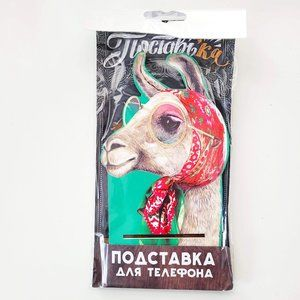 Lama in Sunglasses and Red Bandana Wooden Cell Phone Holder Stand